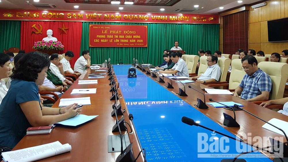 TP Bắc Giang phát động các phong trào thi đua